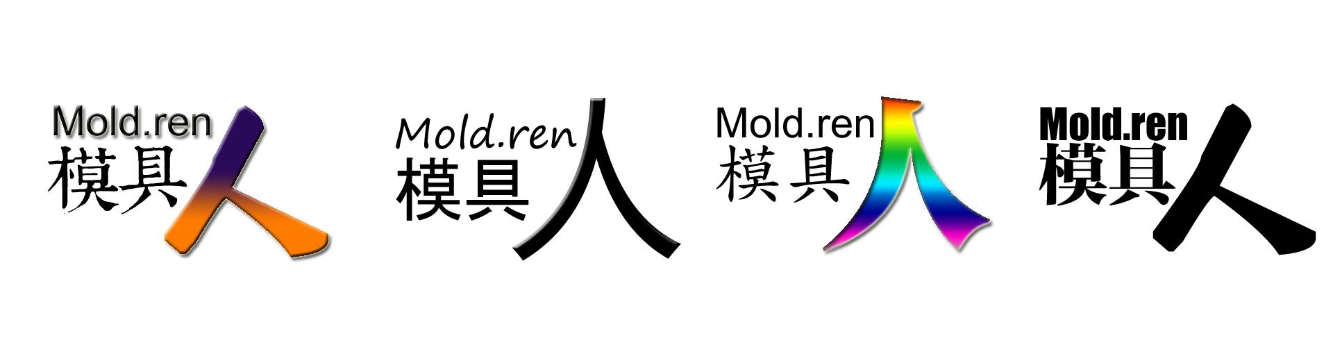 moldren2.jpg